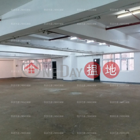 青衣工業中心 (contact Jessie S-039341 69376288)