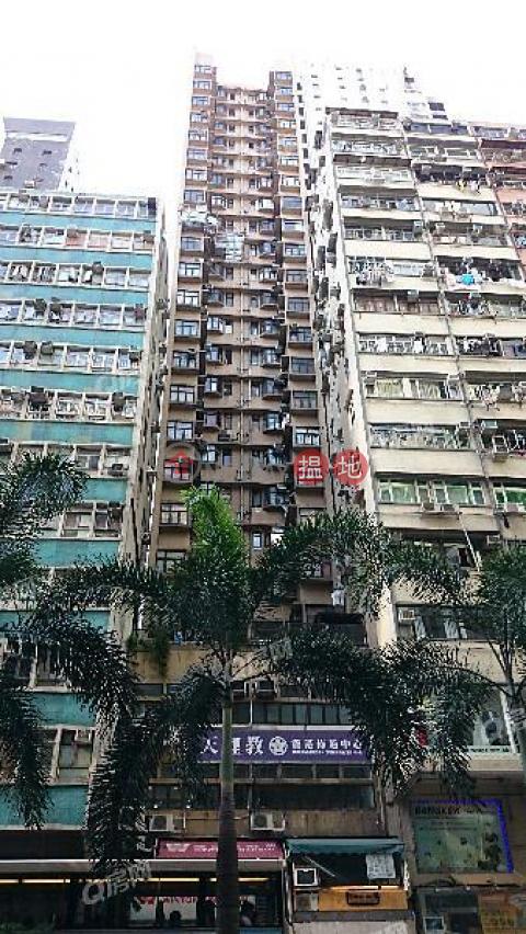 Hong Fu Building | High Floor Flat for Sale|Hong Fu Building(Hong Fu Building)Sales Listings (XGGD712800033)_0
