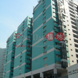 Deyla Industrial Centre,Tuen Mun, New Territories