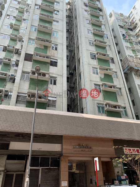 偉恆昌新邨 恆景閣 H座 (Block H Hang Chien Court Wyler Gardens) 土瓜灣|搵地(OneDay)(1)