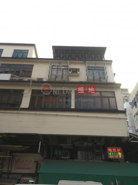 同樂街17號 (17 Tung Lok Street) 元朗|搵地(OneDay)(1)