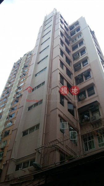 置樂台 (Chi Lok Terrace) 灣仔|搵地(OneDay)(2)