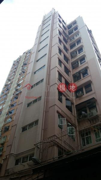 Chi Lok Terrace (Chi Lok Terrace) Wan Chai|搵地(OneDay)(2)