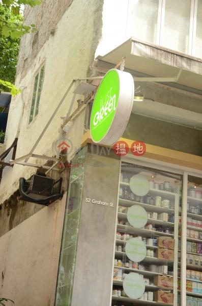 52 Graham Street (52 Graham Street) Soho|搵地(OneDay)(1)