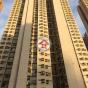 愛蝶灣4座 (Aldrich Garden Block 4) 東區愛禮街2號 - 搵地(OneDay)(2)