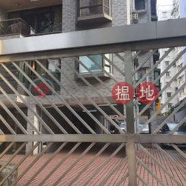 Bellevue Heights,Kowloon City, Kowloon