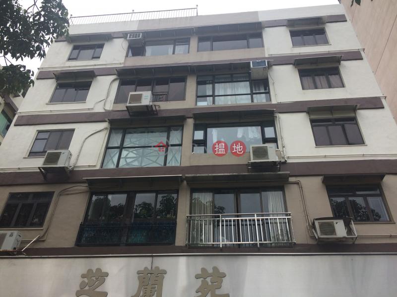 芝蘭苑 (Chi Lan Yuen) 九龍城|搵地(OneDay)(3)