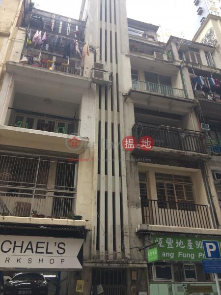 151 Third Street (151 Third Street) Sai Ying Pun|搵地(OneDay)(1)