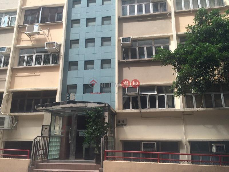 崇樓 (Solon House) 西半山 搵地(OneDay)(3)