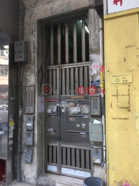 70 KAI TAK ROAD (70 KAI TAK ROAD) Kowloon City|搵地(OneDay)(2)