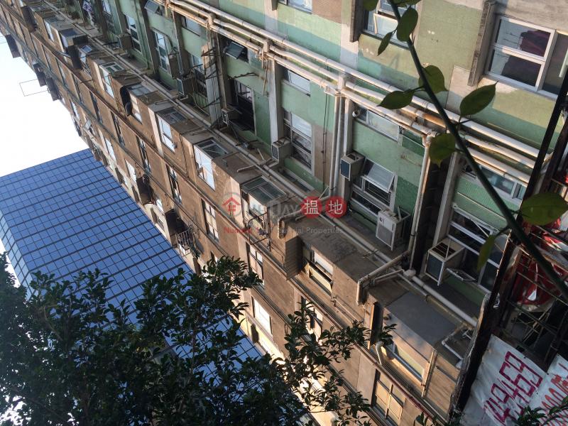 昌樂大廈 (Cheong Lok Mansion) 荃灣東 搵地(OneDay)(1)
