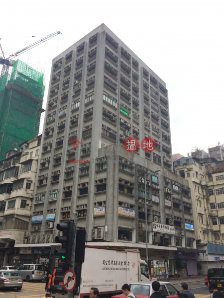 Hang Pong Commercial Building (Hang Pong Commercial Building) Cheung Sha Wan|搵地(OneDay)(1)