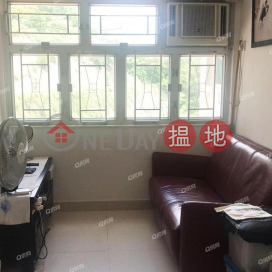 Shan Tsui Court Tsui Yue House | 2 bedroom Low Floor Flat for Sale|Shan Tsui Court Tsui Yue House(Shan Tsui Court Tsui Yue House)Sales Listings (XGGD719500418)_0