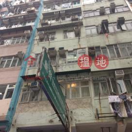 花園街168號,旺角, 九龍