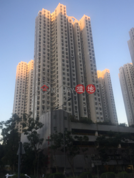 Fu Ning Garden Block 2 (Fu Ning Garden Block 2) Hang Hau|搵地(OneDay)(1)