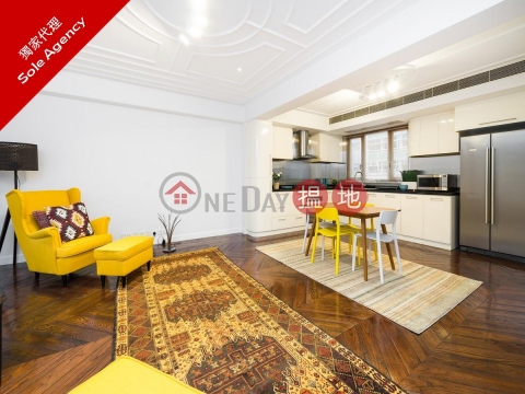 2 Bedroom Flat for Sale in Central|Central DistrictYuen Ming Building(Yuen Ming Building)Sales Listings (EVHK91045)_0