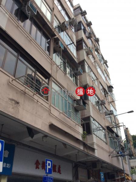 聯合大樓 (LUEN HOP BUILDING) 九龍城|搵地(OneDay)(3)