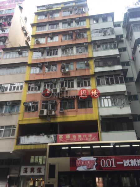 馬頭圍道168號 (168 Ma Tau Wai Road) 紅磡|搵地(OneDay)(1)