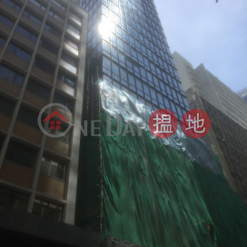 豐樂行,中環, 香港島
