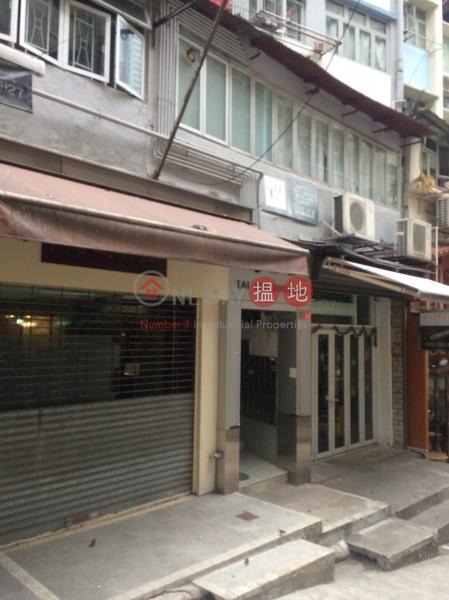 大利樓 (Tai Lee Building) 蘇豪區|搵地(OneDay)(4)