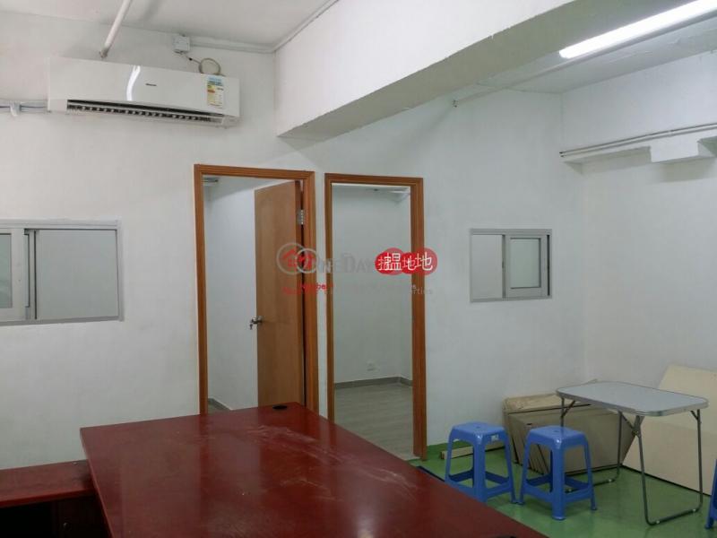 WING HING INDUSTRIAL BUILDING | 83-93 Chai Wan Kok Street | Tsuen Wan | Hong Kong, Rental, HK$ 11,500/ month