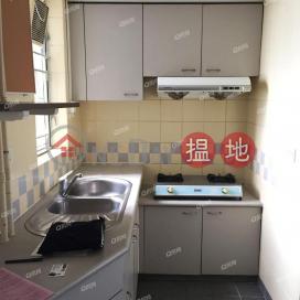 Broadview Court Block 1 | 2 bedroom High Floor Flat for Rent|Broadview Court Block 1(Broadview Court Block 1)Rental Listings (XGGD810700083)_0
