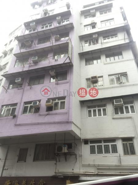 Ko Shing Building (Ko Shing Building) Sheung Wan|搵地(OneDay)(1)