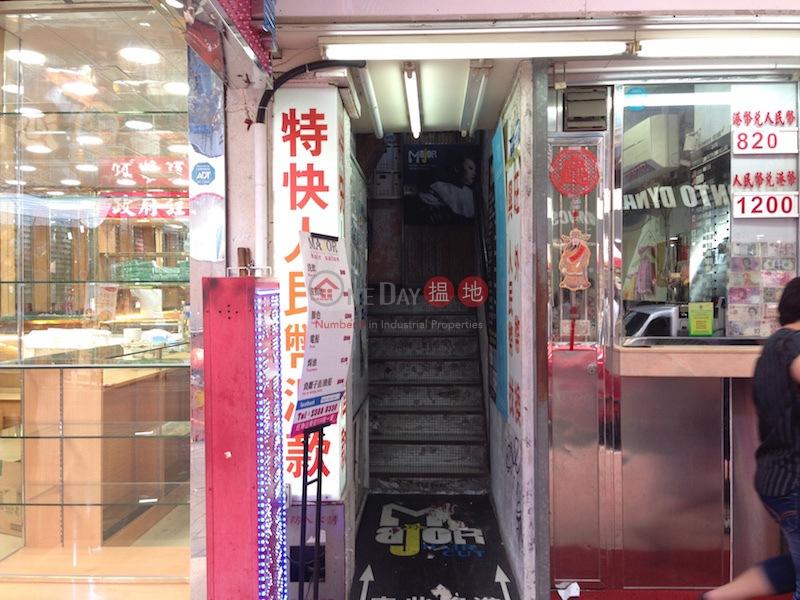 26-28 Tung Choi Street Pak Cheung Building (26-28 Tung Choi Street Pak Cheung Building ) Mong Kok|搵地(OneDay)(1)