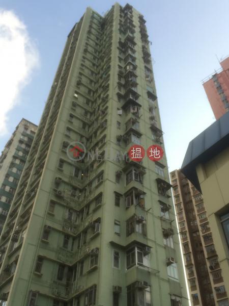 Fu Yau Building (Fu Yau Building) Tsz Wan Shan|搵地(OneDay)(3)