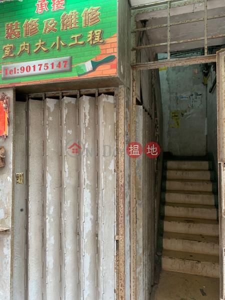榮光街36號 (36 Wing Kwong Street) 紅磡 搵地(OneDay)(1)