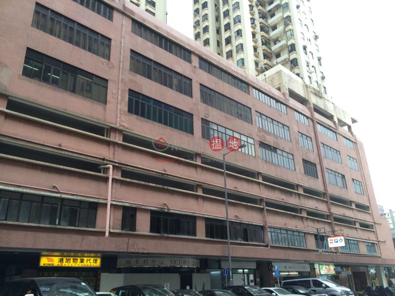 Victoria Centre Block 1 (Victoria Centre Block 1) Causeway Bay|搵地(OneDay)(2)