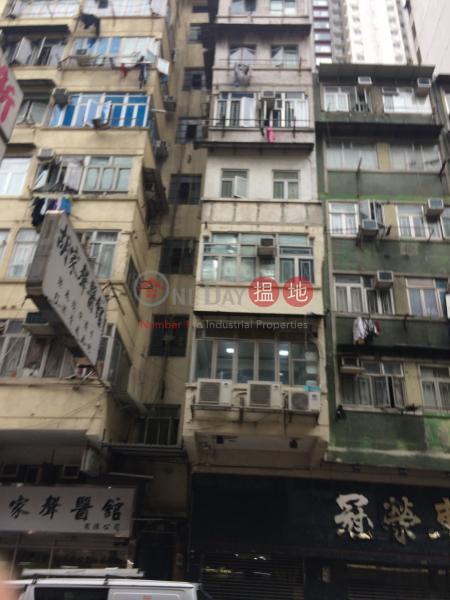 327 Castle Peak Road (327 Castle Peak Road) Cheung Sha Wan|搵地(OneDay)(1)