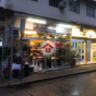 10 School Street (10 School Street) Wan Chai District|搵地(OneDay)(2)
