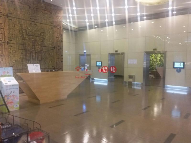 PROSPERITY PLACE, Prosperity Place 泓富廣場 Rental Listings | Kwun Tong District (lcpc7-06226)