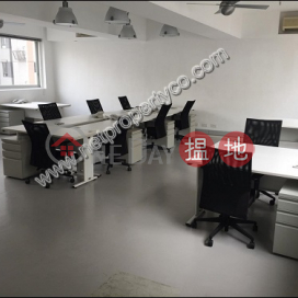 Furnished office for lease in Sheung Wan|Western DistrictCentre Hollywood(Centre Hollywood)Rental Listings (A058760)_0