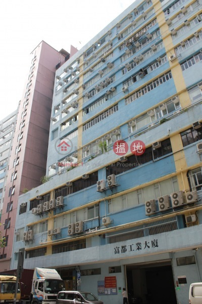 Fabrico Industrial Building (Fabrico Industrial Building) Kwai Fong|搵地(OneDay)(2)