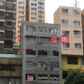 Wah Yan Building|華恩樓
