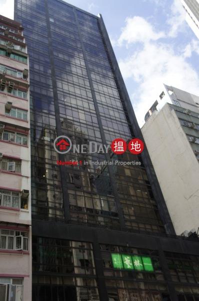 Lockhart Centre, Lockhart Centre 洛克中心 Rental Listings | Wan Chai District (pearl-03489)