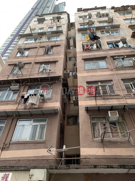 14 HING YAN STREET (14 HING YAN STREET) To Kwa Wan|搵地(OneDay)(1)