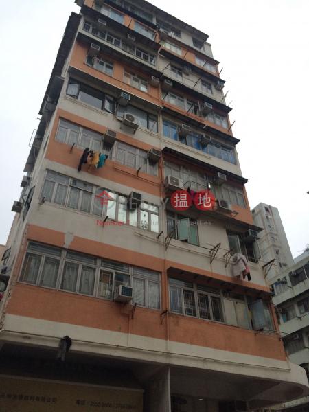 157 Tai Nan Street (157 Tai Nan Street) Sham Shui Po|搵地(OneDay)(1)