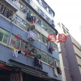 44 Ho Pui Street|河背街44號
