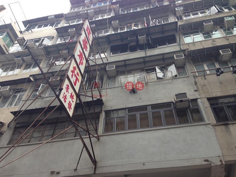基隆街144-146號 (144-146 Ki Lung Street) 深水埗|搵地(OneDay)(2)