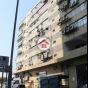Kinetic Industrial Centre (Kinetic Industrial Centre) Kwun Tong DistrictWang Kwong Road7號 - 搵地(OneDay)(5)