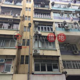 131 Yu Chau Street|汝州街131號