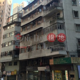 27F Robinson Road,Mid Levels West, Hong Kong Island