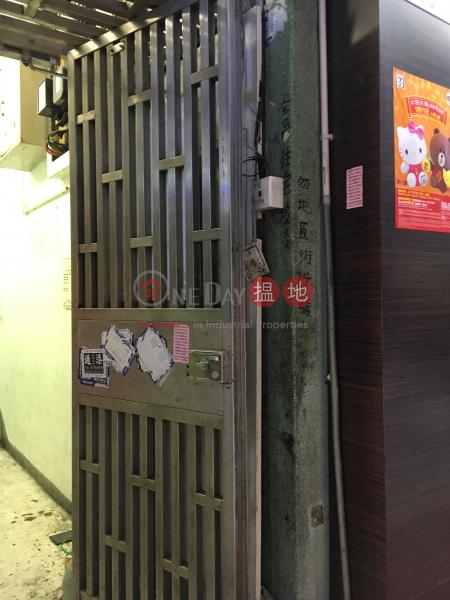 勿地臣街14號 (14 Matheson Street) 銅鑼灣|搵地(OneDay)(1)