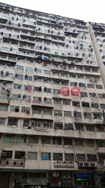 Fok Cheong Building (Fok Cheong Building) Quarry Bay|搵地(OneDay)(4)