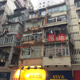 304 Castle Peak Road,Cheung Sha Wan, Kowloon