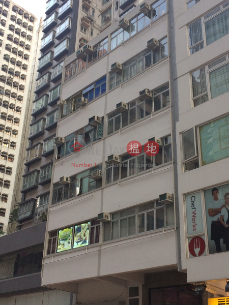 25 Queen\'s Road East (25 Queen\'s Road East) Wan Chai|搵地(OneDay)(1)