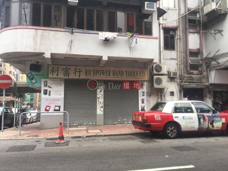 新柳街2A號 (2A San Lau Street) 土瓜灣|搵地(OneDay)(2)